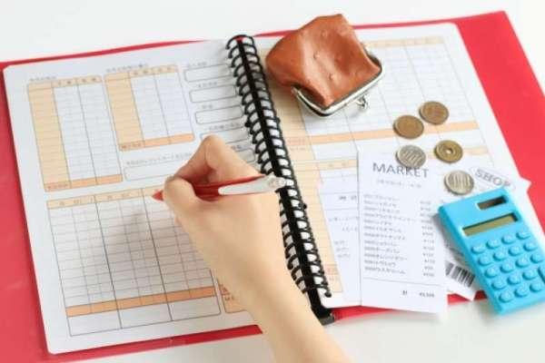 先存了再花:《有錢人都在做的100件事:小改變累積大財富》選摘(2)