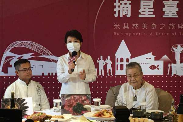 台中美食首登米其林 成功引起國際好奇心