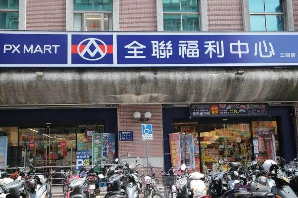一年賣出3000多噸!你知道哪三種魚台灣人最愛買,還被全聯稱為國魚嗎?