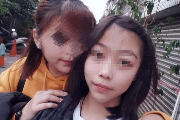14歲少女北上新竹找「神秘客」竟失聯!最後關機位置卻停在台北,母親PO對話紀錄盼協尋