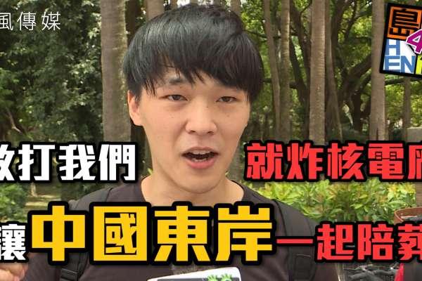 【捷克台灣人!】中共是世界流氓,但在台灣人眼裡美國才是「和平破壞者」?feat.西太平洋的棋子們|島民Hen有4