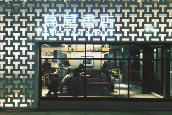 將髒亂的橋下空間,改造為日本文青的新聖地:中目黑 蔦屋書店以沉穩風格打造安心看書的小窩