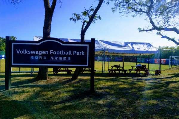 Volkswagen推廣足球運動理念  打造專屬足球場、傾力支持孩童運動