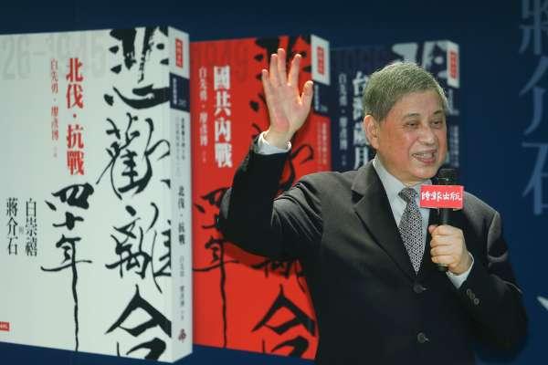 白先勇揭將軍爸爸與蔣介石40年愛恨糾葛 新書替《台北人》重新註解