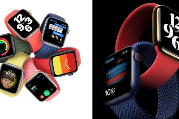 蘋果新品發表》平價版Apple Watch SE亮相,推「家人共享設定」只要8900就能入手!