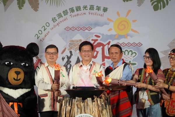 台灣部落觀光嘉年華開跑 觀光局邀請大家來作「部落客」