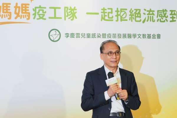 台灣東洋2高層涉內線交易被解職 董座林全暫代總經理
