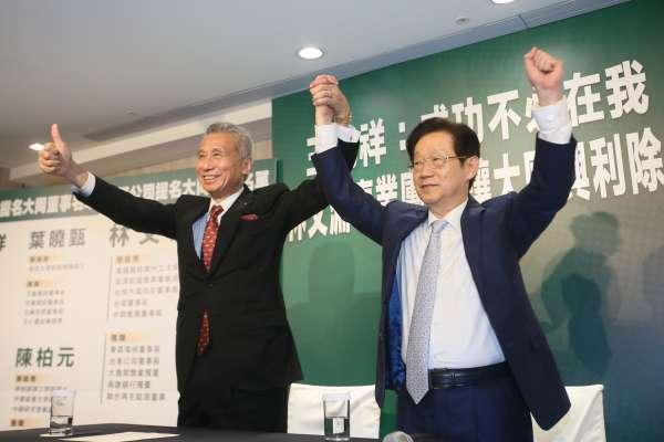 林文淵:市場派無中資問題 盼帶領大同重返榮耀