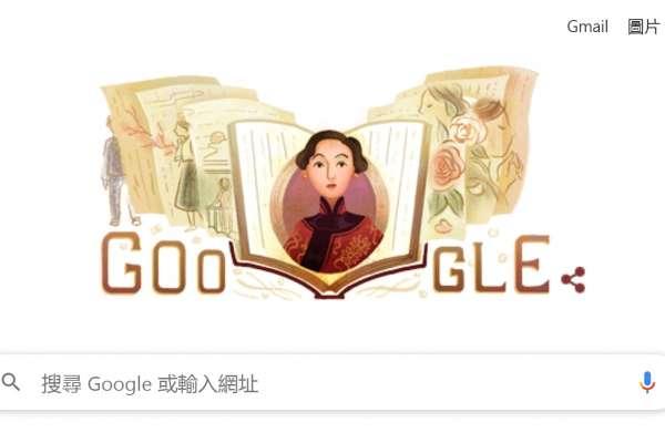 傳奇作家張愛玲百歲誕辰 Google首頁換上插畫版紀念