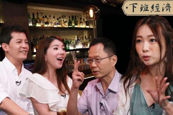【下班經濟學】買房必學!詹子晴曝最強2大絕招:直接現賺600萬