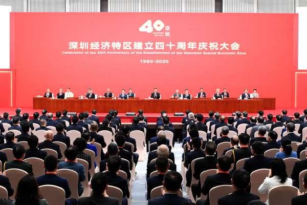習近平南巡:承認遭遇「百年未有之大變局」,強調「在更高起點上推進改革開放」
