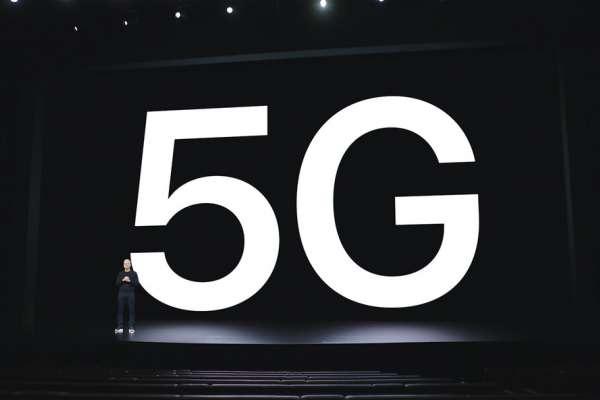 掌握「高大上」原則聰明投資5G主題ETF  善用零股交易拚未來