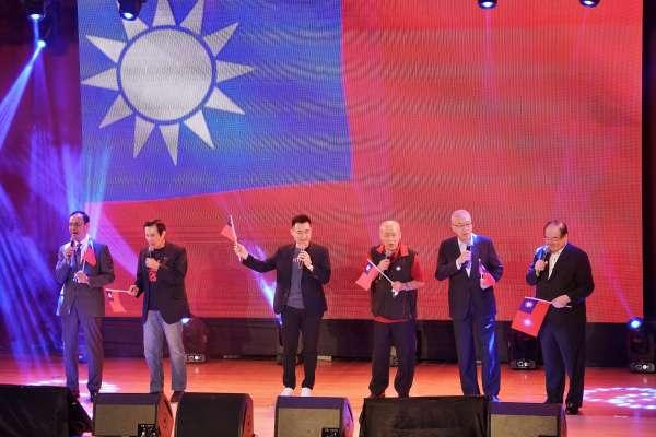 張競觀點:「台灣光復節」吵翻天的無聊─地位未定的是人不是島