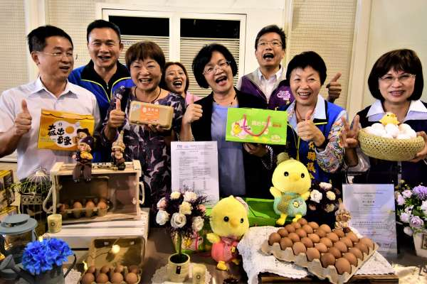 行銷彰化優質蛋品 大城農會11/14-15辦優鮮蛋品評鑑及行銷