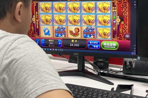 疫情帶動新經濟 博弈協會疾呼線上博弈產業合法化