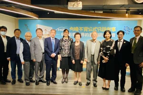 8位影響世界臺灣研究學者陪伴 中學生展開科普閱讀