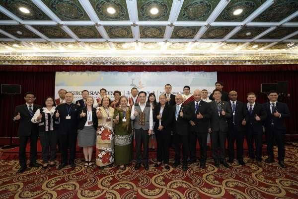 南島民族論壇 14國家駐臺使節代表出席