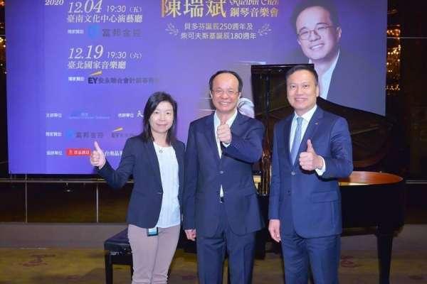 安永跨界贊助 鋼琴大師陳瑞斌鋼琴音樂會