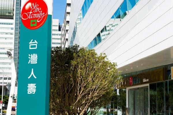 呼應國際永續金融發展趨勢  台灣人壽領先業界唯一完成PSI及PRI報告雙確信