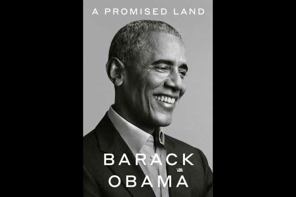 歐巴馬回憶錄談中國領導人:與胡錦濤會面讓人昏昏欲睡,溫家寶對當前危機有深刻理解