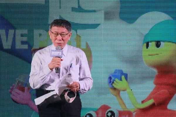 積極參與全球減碳行列 臺北市邁向2050淨零排放目標