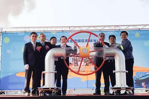 台灣中油海外探採有成  喜迎查德奧瑞油田第一船原油抵台