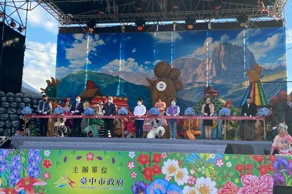 台中綠肺「中央公園」啟用  三任市長同台主持啟用儀式
