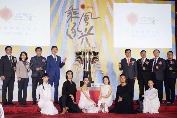 「32年以來第一次主辦台灣燈會!」 史上最有「科技感」燈會明年2月竹市登場