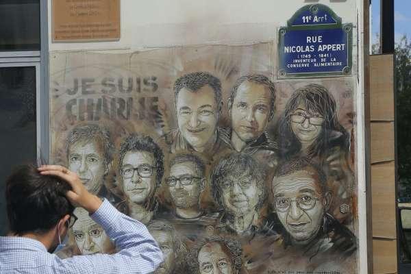 17條人命、近6年等待…法國《查理周刊》槍擊血案14名同夥被判刑