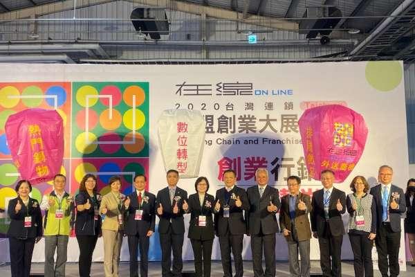 台中加盟創業展 首日參觀人潮