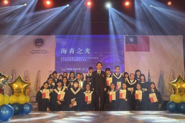 海青班聯合畢業典禮   鼓勵學生踏實築夢成真