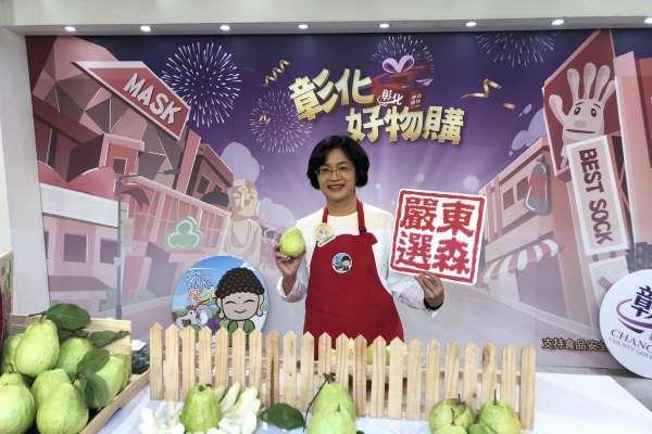 彰化好物購 王惠美親上電視購物台直播行銷