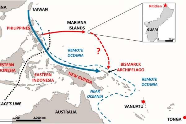 關島原住民祖源為台灣!跨國研究團隊揭開兩國千年未解的基因真相