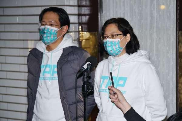 揭弊者保護法草案卡關 民眾黨團嗆綠營:不該有政府、不做事