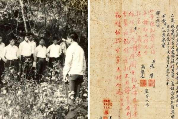 主張「摧毀共產暴政」卻被刑求逼瘋!一代青年領袖精神崩潰仍遭蔣介石批簽「死刑」 學者曝光最後人生