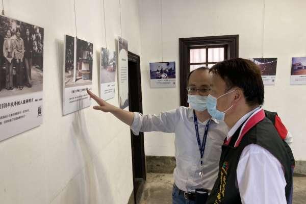 臺中特色文化記憶成果展 即日起到明年1/10在歷史建築林懋陽故居