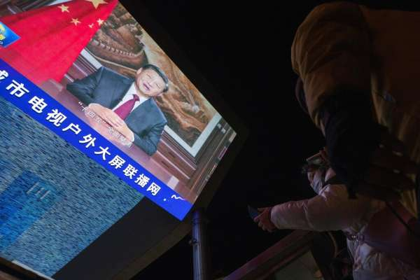 華爾街日報》「我以強大的中國為傲!」 習近平主政下的愛國主義教育浪潮