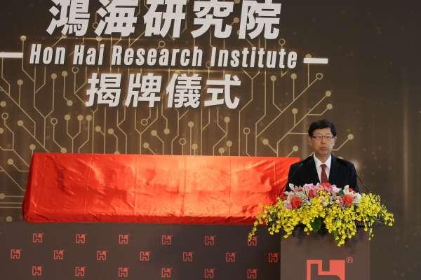 鴻海與中國吉利結盟  跨足電動車市場再度邁出一大步