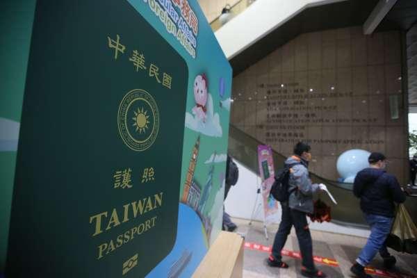2021最新「全球護照排名」出爐!日本4連冠,台灣上升一個名次