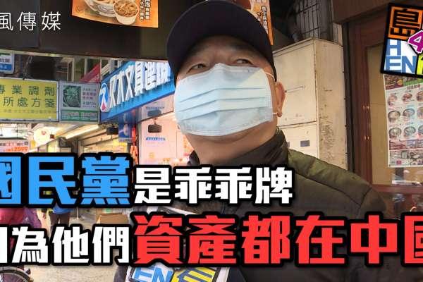 【中國有疫苗?】桃園爆染疫有可能讓台灣人想打中國疫苗?小英政府爭議不斷真如柯P所言都是蘇貞昌的錯?「他」竟是眾所期待的下一任行政院長!|島民Hen有4