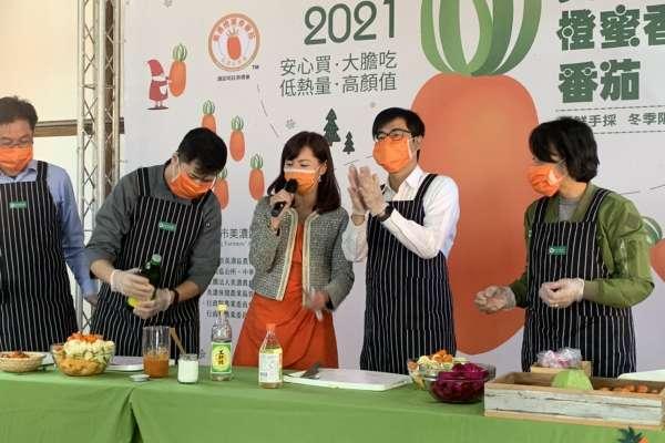 陳其邁化身型男大主廚 橙蜜香番茄帶來4億產值
