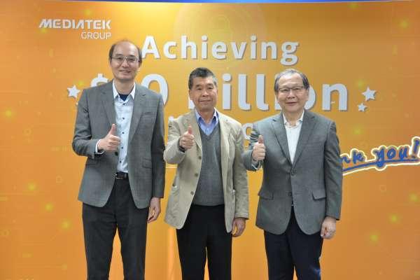 聯發科董座蔡明介發大紅包  祭出17億元激勵獎金與一萬七千名員工同樂