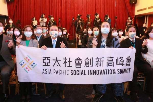 亞太社創高峰會4月新北登場 侯友宜:做領頭羊向國際邁進