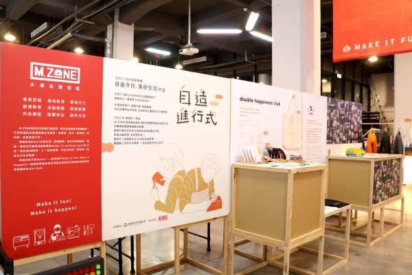 臺日自造聯展 大港自造特區體驗日本職人創作