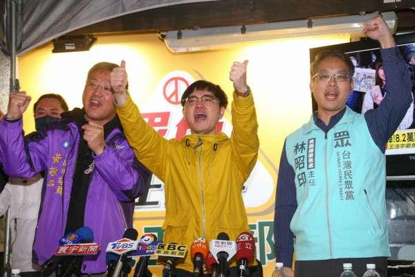 粉絲生氣了》罷免王浩宇主將,是7年級生唐平榮