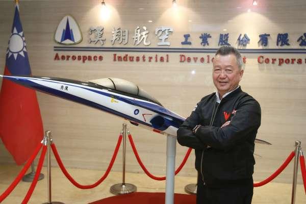 軍機業務成漢翔主力,F-16構改和勇鷹號創數千億商機