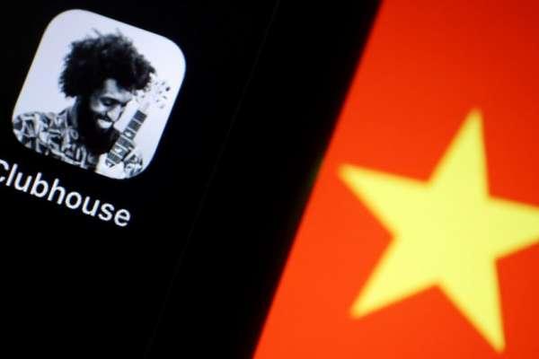 「新疆有個集中營?」兩岸青年在Clubhouse深度夜聊 留下歷史性交流記憶