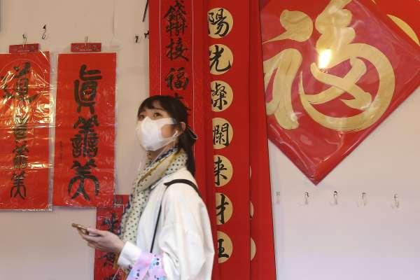 疫情下的農曆春節》中國力推「宅家過年」 電子紅包可望再創新高