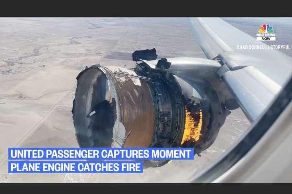 「我以為我們完了」聯航波音777空中引擎起火、零件掉滿地 美日下令停飛同型客機