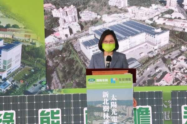 公私合力推動新北太陽光電與全球接軌 侯友宜: 不缺電讓產業永續經營